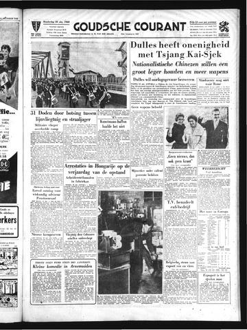 Goudsche Courant 1958-10-23