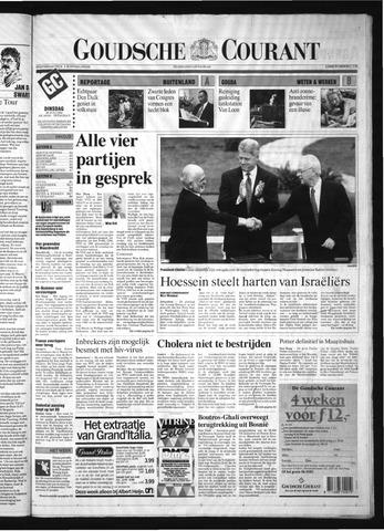 Goudsche Courant 1994-07-26