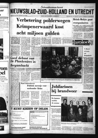 Schoonhovensche Courant 1973-11-28