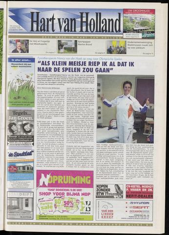 Hart van Holland 2008-08-06