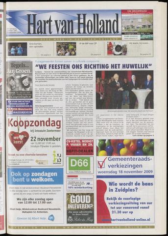 Hart van Holland 2009-11-18