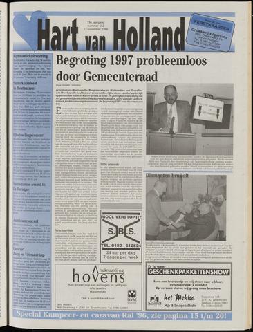 Hart van Holland 1996-11-13
