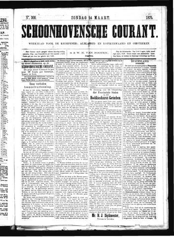 Schoonhovensche Courant 1875-03-14
