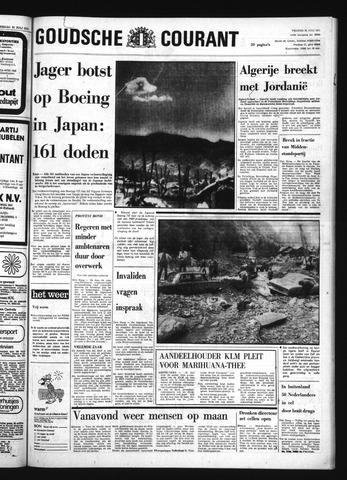 Goudsche Courant 1971-07-30