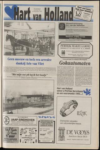 Hart van Holland 1992-12-23