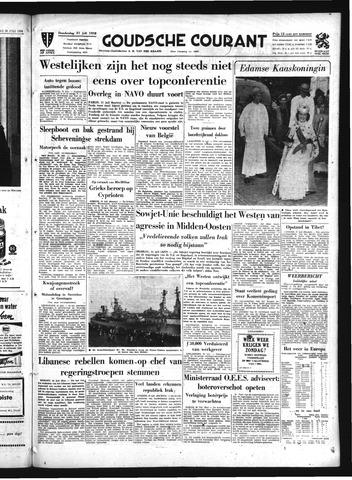 Goudsche Courant 1958-07-31