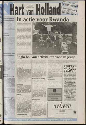 Hart van Holland 1994-08-10