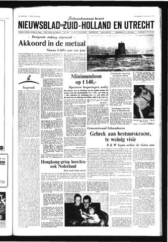 Schoonhovensche Courant 1968-12-18