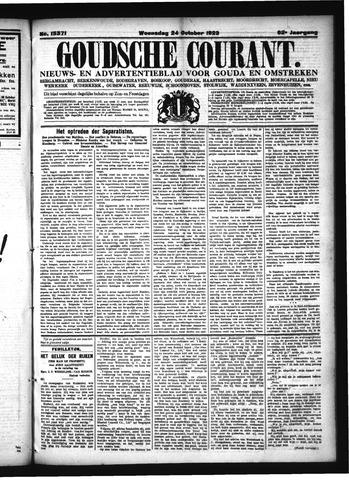 Goudsche Courant 1923-10-24