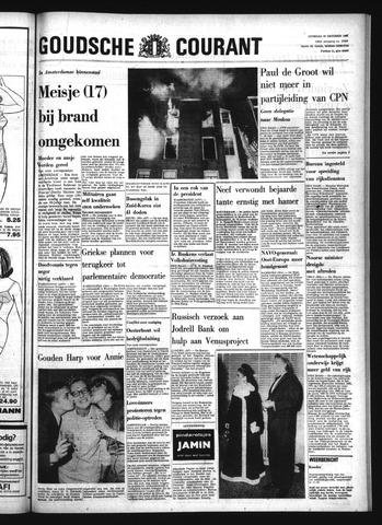 Goudsche Courant 1967-10-17