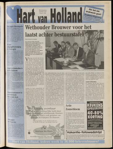 Hart van Holland 1996-07-10