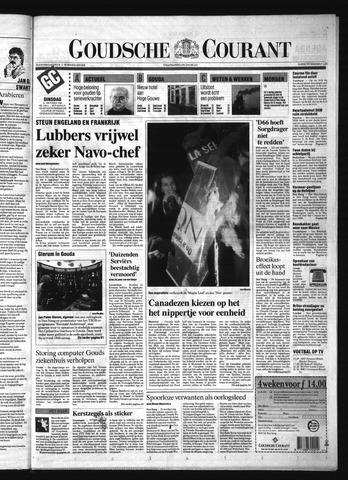 Goudsche Courant 1995-10-31