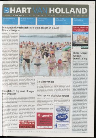 Hart van Holland - Editie Zuidplas 2014