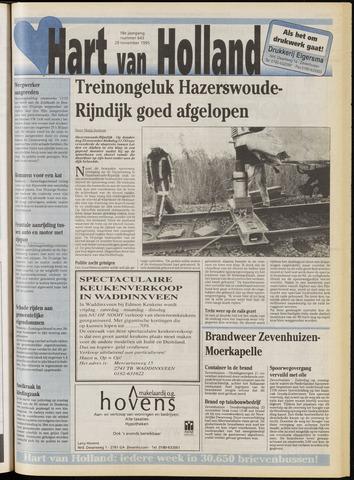 Hart van Holland 1995-11-29