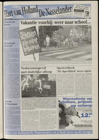 Hart van Holland 1997-08-20