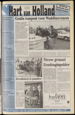 Hart van Holland 1995-04-19