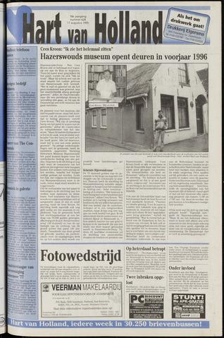 Hart van Holland 1995-08-17
