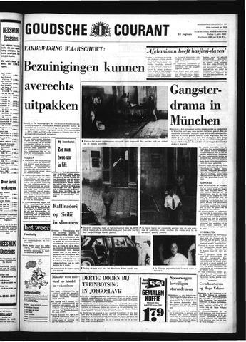 Goudsche Courant 1971-08-05