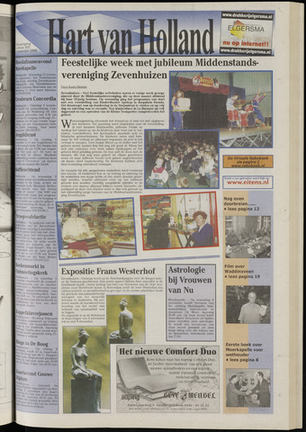 Hart van Holland 2000-11-01