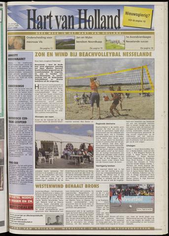 Hart van Holland 2004-06-23