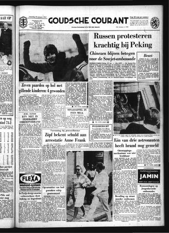 Goudsche Courant 1967-01-30