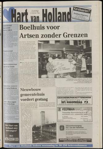 Hart van Holland 1994-11-09