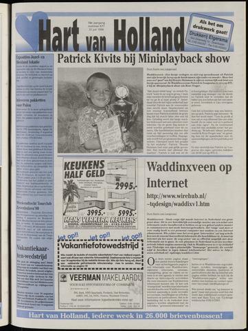 Hart van Holland 1996-07-31
