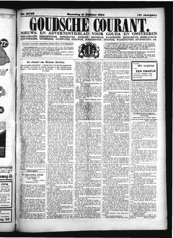 Goudsche Courant 1934-10-15
