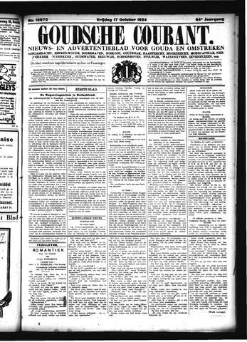 GC 1924-10-17