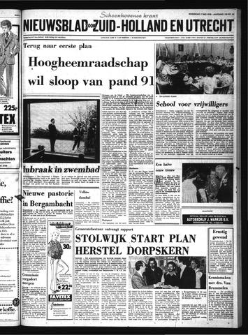 Schoonhovensche Courant 1978-05-17