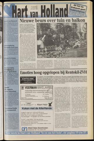 Hart van Holland 1995-03-29