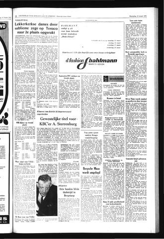 Schoonhovensche Courant 1971-03-15