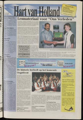 Hart van Holland 1999-07-14