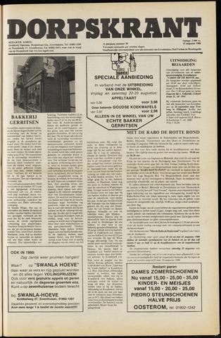 Dorpskrant 1980-08-15