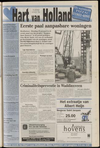 Hart van Holland 1994-01-26