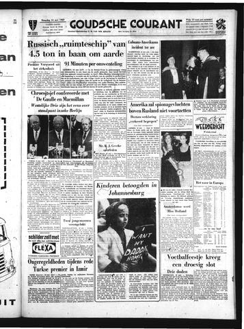 Goudsche Courant 1960-05-16