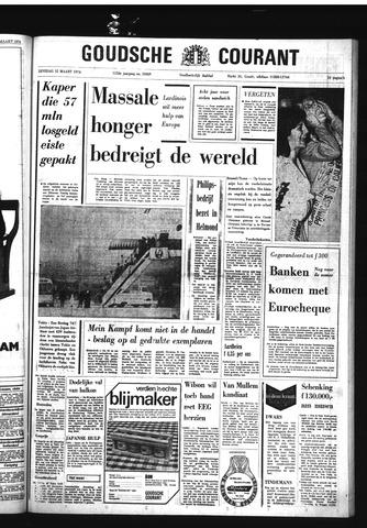 Goudsche Courant 1974-03-12