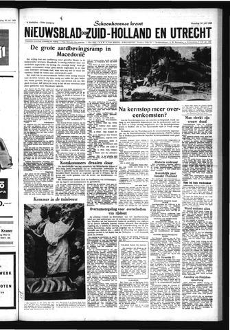 Schoonhovensche Courant 1963-07-29