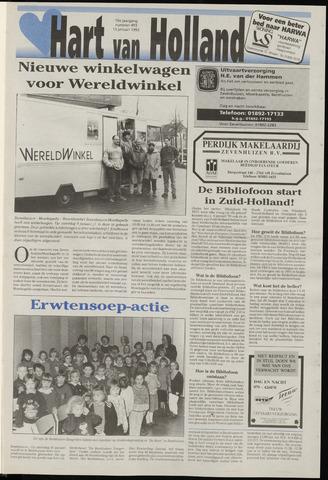 Hart van Holland 1993-01-13