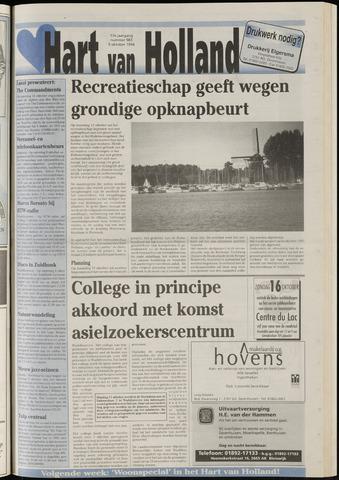 Hart van Holland 1994-10-05