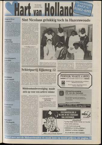 Hart van Holland 1993-12-01