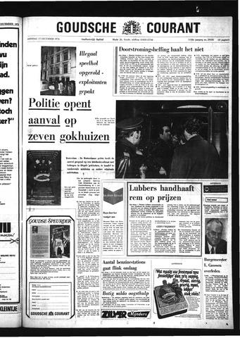 Goudsche Courant 1974-12-17