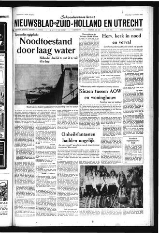 Schoonhovensche Courant 1971-11-08