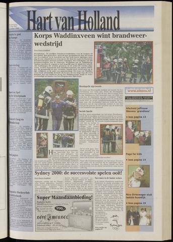 Hart van Holland 2000-10-04