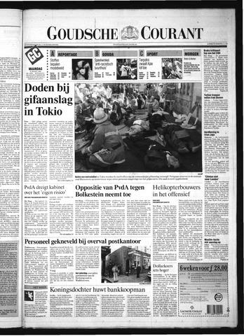 Goudsche Courant 1995-03-20