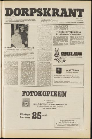 Dorpskrant 1981-01-16