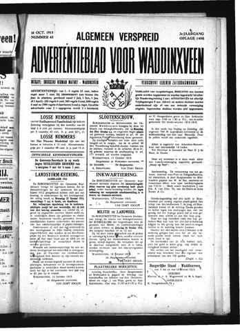 Advertentieblad Waddinxveen 1915-10-16