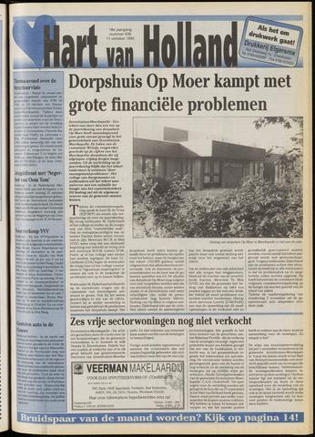 Hart van Holland 1995-10-11
