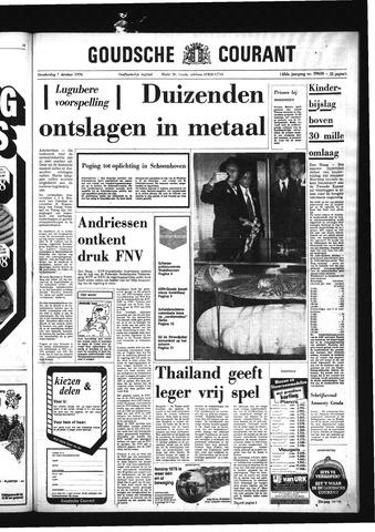 Goudsche Courant 1976-10-07