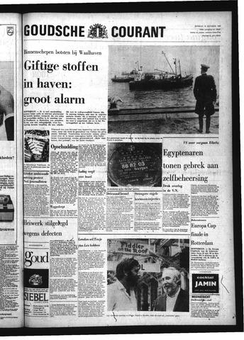 Goudsche Courant 1967-10-24